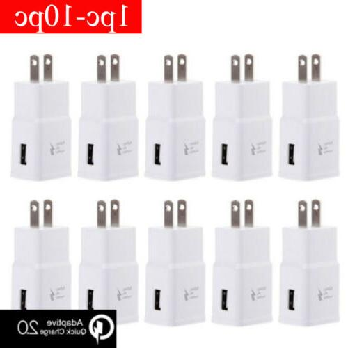 Lot 2A Wall Charger Adaptive Fast Rapid Charging US Plug For