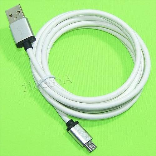 extra long micro usb cable
