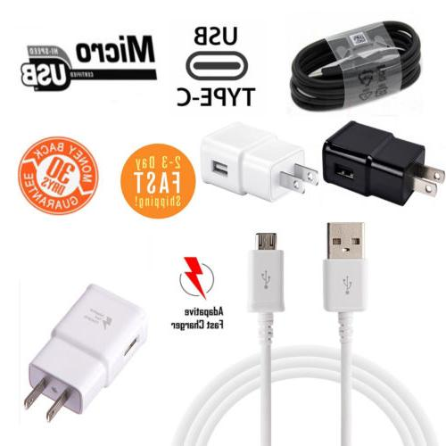 Micro USB Cable + Wall Charger Android