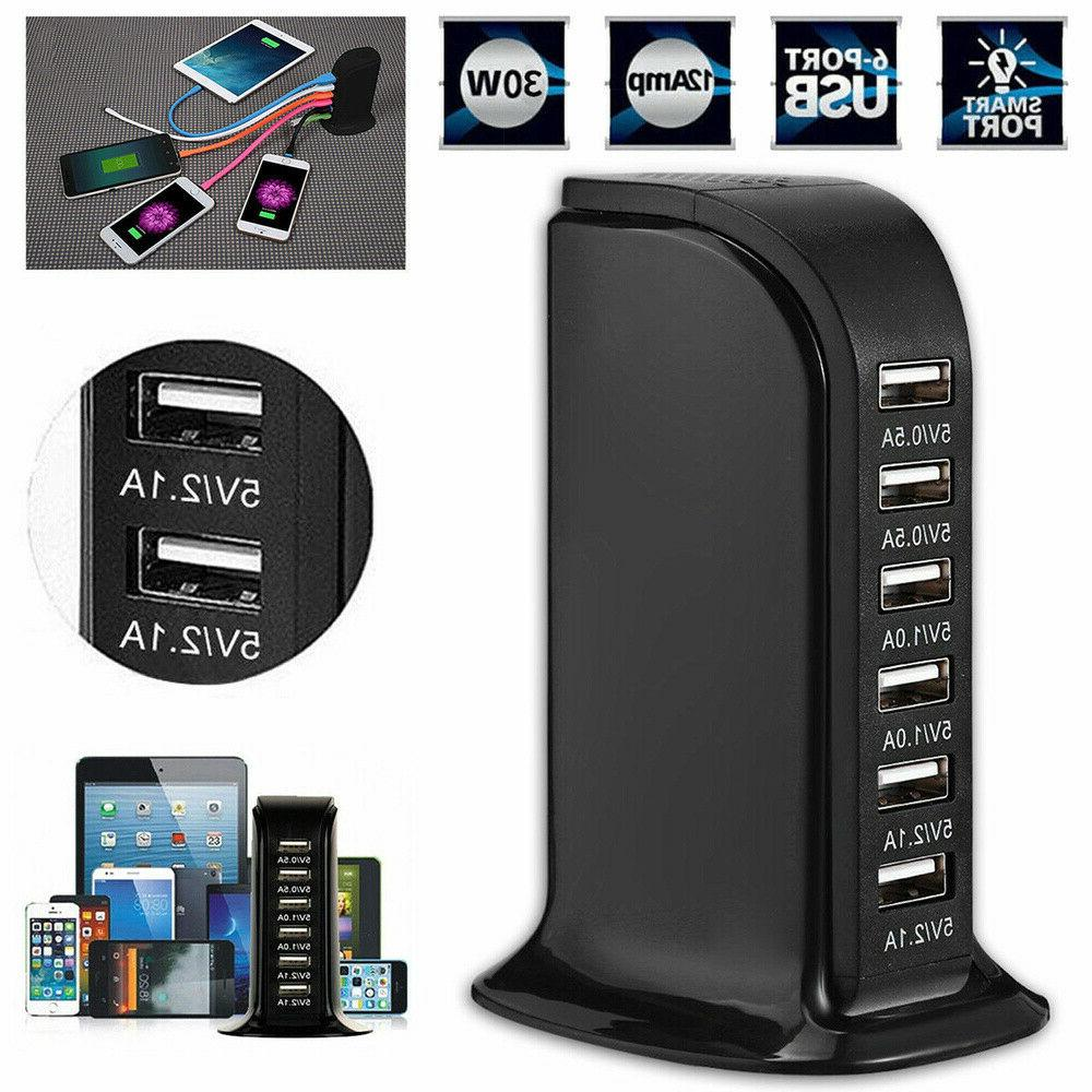 multi function 6 port usb wall charger