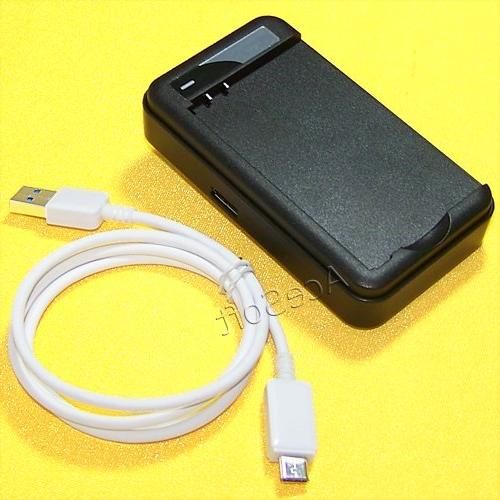 portable quick dock home usb ac battery